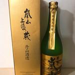 丹山酒造 - ドリンク写真:純米大吟醸 雪月花 嵐山