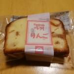 信濃路うさぎや - 料理写真:バターケーキりんご