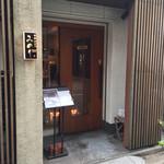 みのりCafe - 外観(入口付近)
