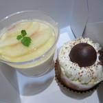 パティスリー トロワ フィーユ - 料理写真:ケーキ