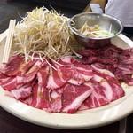 焼肉 味楽 - 料理写真:2017年09月29日  カルビ・アカハラミ・てっちゃん