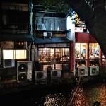 珍竹林 - 高瀬川から見た店 鰻の寝床
