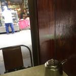 愛養 - オープンカフェ⁈