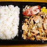 アイディーン ケバブ - ケバブ弁当肉大盛りガーリックソース