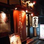 7398904 - 富士見のメイン通りからちょっと遠くをみると店があります!
