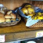 ほしのさと工房 - 玄米粉パン、塩かぼちゃパン(乳製品・砂糖・オイル不使用)