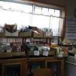 ほしのさと工房 - お店の様子。乾物をたくさん売っていました。