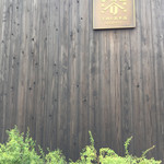 辻利兵衛本店 -