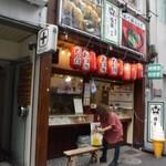 銀座たい焼き 櫻家 -