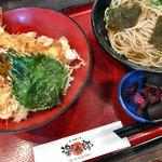 楽太郎 - 日替わり定食