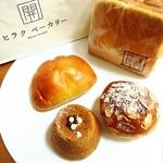 ヒラクベーカリー - 料理写真:食パン、キャラメルアマンド、カフェオレ、クリームパン