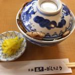 ぱんちょう - 豚丼 竹 1000円税込 味噌汁は別料金