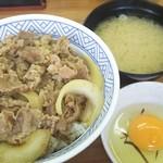 73991707 - 牛丼大盛+生玉子