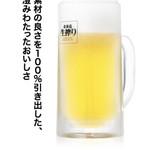 武州うどんあかねandみどりダイニング - 澄みきった味わい、北海道生搾り