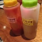Shisui deux -