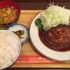 三福亭 - 料理写真:ハンバーグ定食(大盛)
