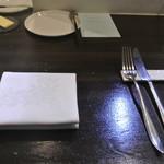 アキヒサ ハンダ - 2017年9月30日のテーブルセット