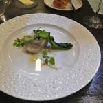 アキヒサ ハンダ - 積丹産イナダのミ・キュイ シェリー・ヴィネガーを乳化させたソース