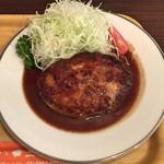 三福亭 - ハンバーグ(230g)