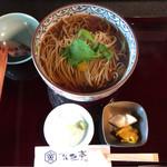 玄杜亭 - 料理写真:そば(大盛)