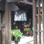 御食事処 山水 - 木戸から覗いた建物の入口です。