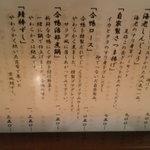 7400987 - 当店おすすめ人気料理