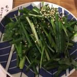 日本酒と海鮮 角打ち屋 新橋 - 博多葱と三つ葉の塩和え
