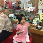 しもきた茶苑大山 - お爺ちゃんに写真撮りましょうと言う勇気はなく、そ〜っとぱちり(^-^)