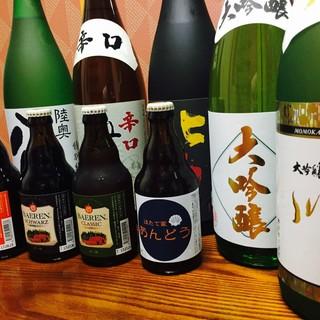 こだわりビール/日本酒