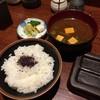 串揚処 十二ヶ月 - 料理写真:ごはん、赤だし、漬物