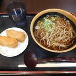 めとろ庵 - 朝メニューA¥360-