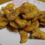 マーロウ - 塩バナナチップス