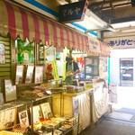 マルヤ製菓 - 仲見世商店街だけ昭和にタイムトリップしたような…