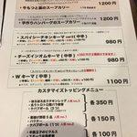 74024269 - 限定メニュー