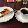 ガトーマスダ - 料理写真:特製 完熟アップルパイとブレンドコーヒーのセット 760円