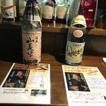 神保町style -