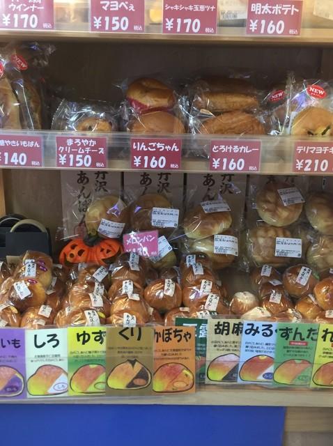 オギノパン 相鉄横浜店