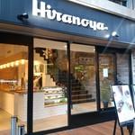 Hiranoya - 外観