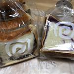 ぱんてす堂 - 左:あん食パン(つぶ4枚) ¥480・右:9月限定あん食パン(むらさき芋2枚) ¥340