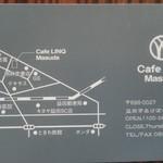 Cafe LINQ - (20171001)