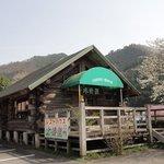 木香里 - お店の外観