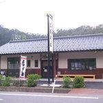 Sobanosatogounosoba - 田舎のそば屋