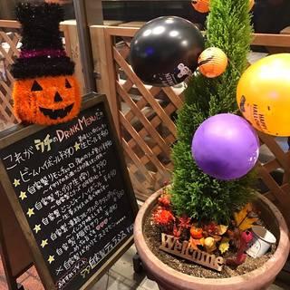 ☆★☆HAPPYHALLOWEEN☆★☆10月15日~開催!