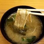 美噌元 - 湯葉