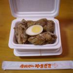唐揚げのやまざき - 料理写真:唐揚げ弁当~☆