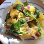 ポロシリ - インカのめざめサラダ