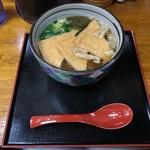 はびきのうどん - 料理写真:かすきつね 650円