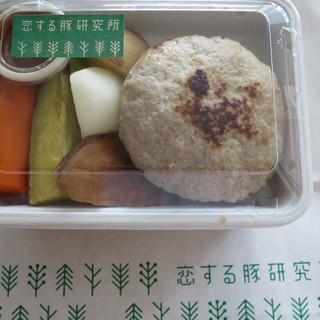 恋する豚研究所 - 料理写真:恋する豚のハンバーグ弁当780円