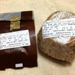マクロビオティックキッチン gen - グルテンフリー マドレーヌ と 米粉のココナッツとパイナップルのマフィン 原材料