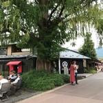 小布施堂本店 - 【2017.9.20】メタセコイヤの巨木が目印の店舗。